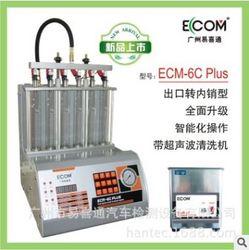 喷油嘴清洗机ECM-6CPLUS全自动型