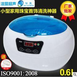 小型家用型清洗机