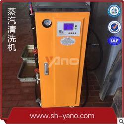 全自动高温高压电蒸汽清洗机