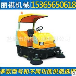 电动扫地机LQ-XS-1850