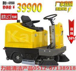 苏州物业电动扫地机