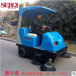 赛尔奇驾驶式扫地机