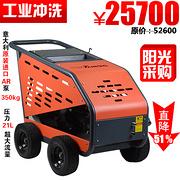 坦龙电动高压清洗机T35/21