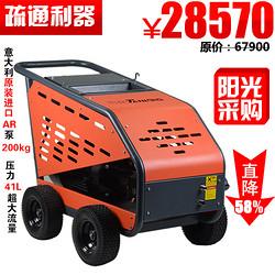 坦龙电动管道高压清洗机T20/41
