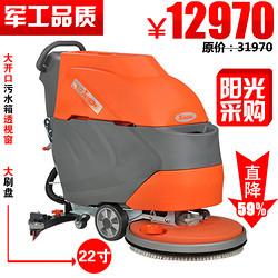 坦龙电瓶式洗地机(裸机)T5