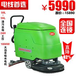 德威莱克拖线式洗地机DW530EP