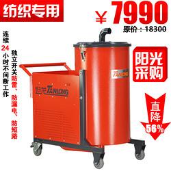 坦龙纺织厂专用吸尘器T220XF