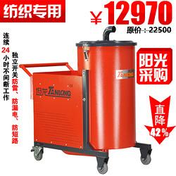 坦龙纺织厂专用吸尘器T400XF