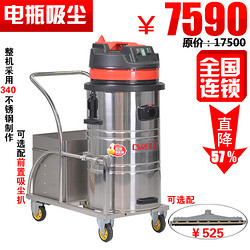 德威莱克电瓶式吸尘吸水机DWGS1590