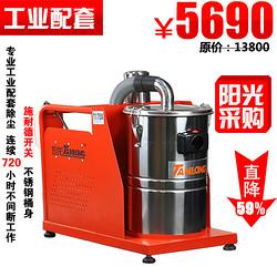 坦龙台式工业吸尘器T175X