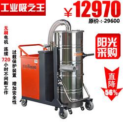 坦龙台式工业吸尘器T340X