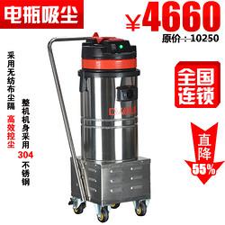 德威莱克电瓶式吸尘器DWGS1570