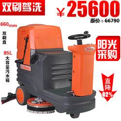 坦龙驾驶式洗地车T7