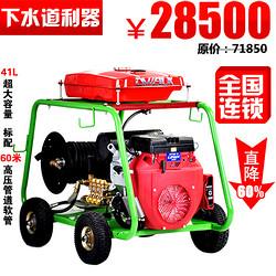 德威莱克汽油管道高压清洗机DWG20/41C