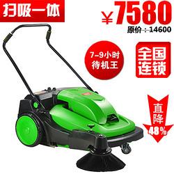 德威莱克手推式电动扫地机DWS700