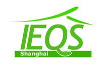 2017上海国际室内空气净化展