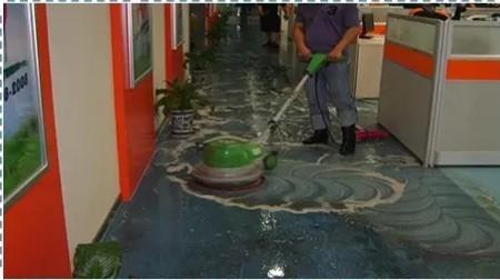 泰康保险公司PVC地板保养案例