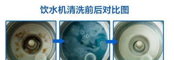 二、目前主要的两种饮水机清洗设备   清洗机:饮水机清洗设备是应用加压水循环的物理原理,可有有效的对饮水机管道内壁一个持续不连续冲洗,保证冲洗的力度强度,彻底清洗水垢、杂质等;节约用水量,清洗设备固定的储水箱,储水量在1500毫升;有效保证清洗场地的洁净,整洁。   消毒机:采用国际先进技术,消毒机不用添加任何消毒的药剂,应用臭氧强力杀菌,彻底处理了用传统办法清洗饮水机不彻底有残留等不安康要素。对饮水机内部任何角落停止消毒,能把饮水机内的细菌和澡类快速杀掉,设备可自动控制消毒时间,操作简单。同时还能