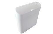 H0624 自动感应卫生巾桶