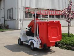 TY03DD1T电动单桶垃圾收集车