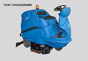 FR180-1000驾驶式双刷洗地机
