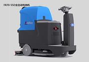 FR70-55D驾驶式洗地车