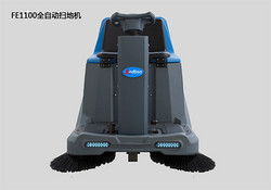 FE1100驾驶式双刷扫地机