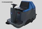 FE1000驾驶式单刷扫地机