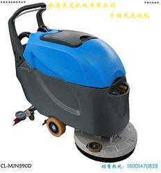 供应洗地机、手推全自动洗地机