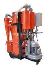 移动大功率工业吸尘器