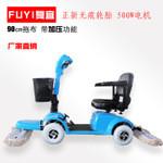 上海复宜 驾驶式电动尘推车