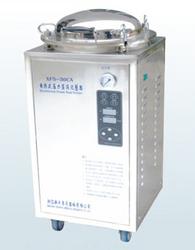 XFS-30CA立式压力蒸汽灭菌器