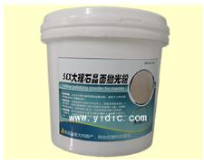 5EX大理石晶面黄抛粉(SBM-1)