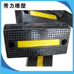 卸货平台橡胶防撞块