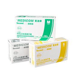 Second Skin™ PVC检查手套