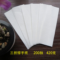 轩洁 原木浆 擦手纸