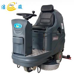 洁骏B860驾驶式电瓶式全自动多功能洗地机
