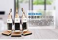 科的kediGBZ-360A手推式自动洗地机,机身小巧易使用