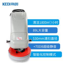 科的/kediGBZ-530B自动洗地机,清洁效果好