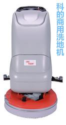 科的/kediGBZ-530BT自动洗地机,采用驱动行走电机
