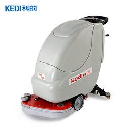 科的/kediGBZ-520B自动洗地机,手推式操作轻松