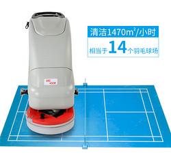 科的/kediGBZ-430B自动洗地机,操作方便