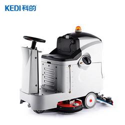 驾驶式洗地机科的/kediGBZ-660B,通过性强