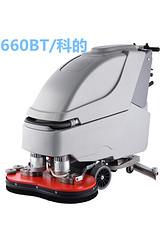 科的/kediGBZ-660BT自动洗地机,清洁效率高