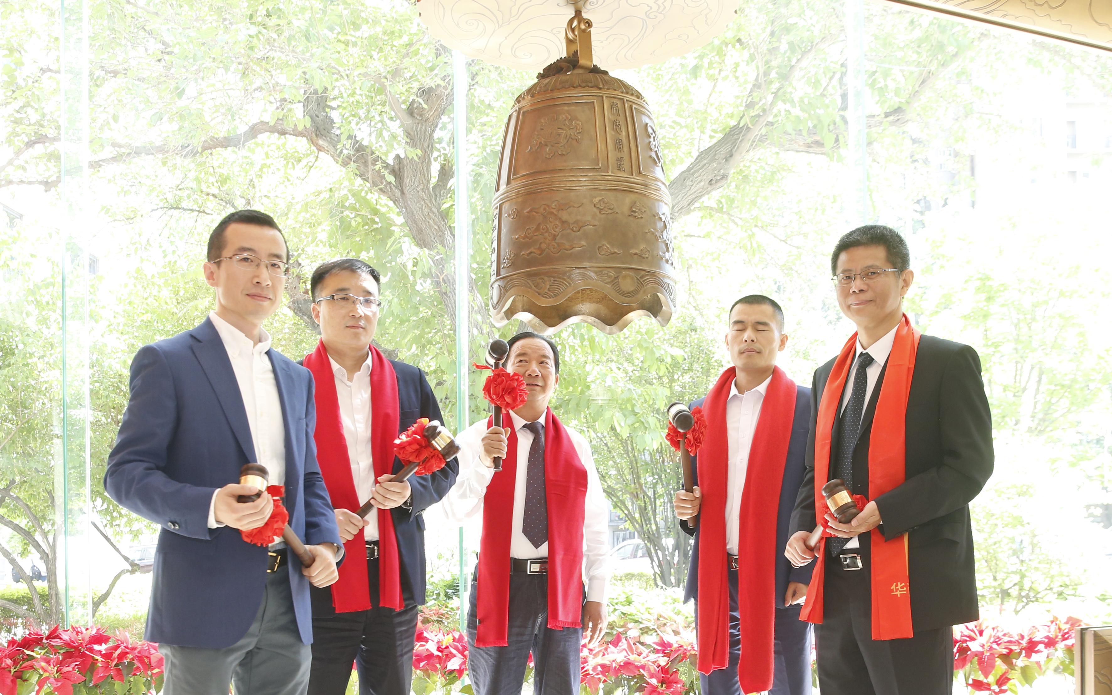 上海水威环境技术股份有限公司挂牌敲钟仪式