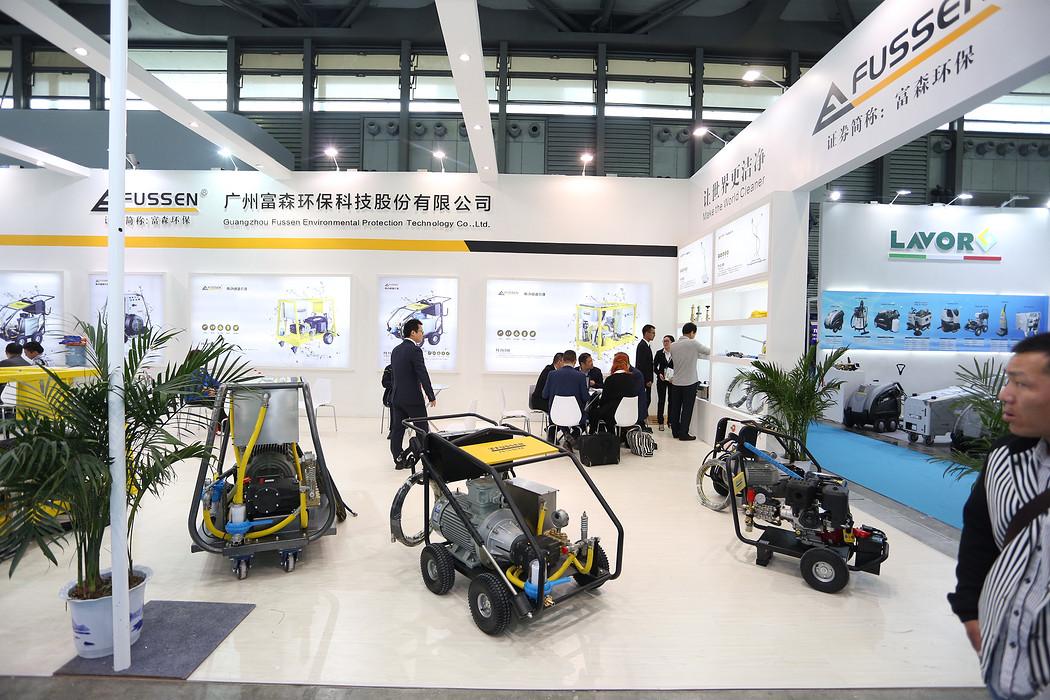 2017年上海国际清洁技术与设备博览会08