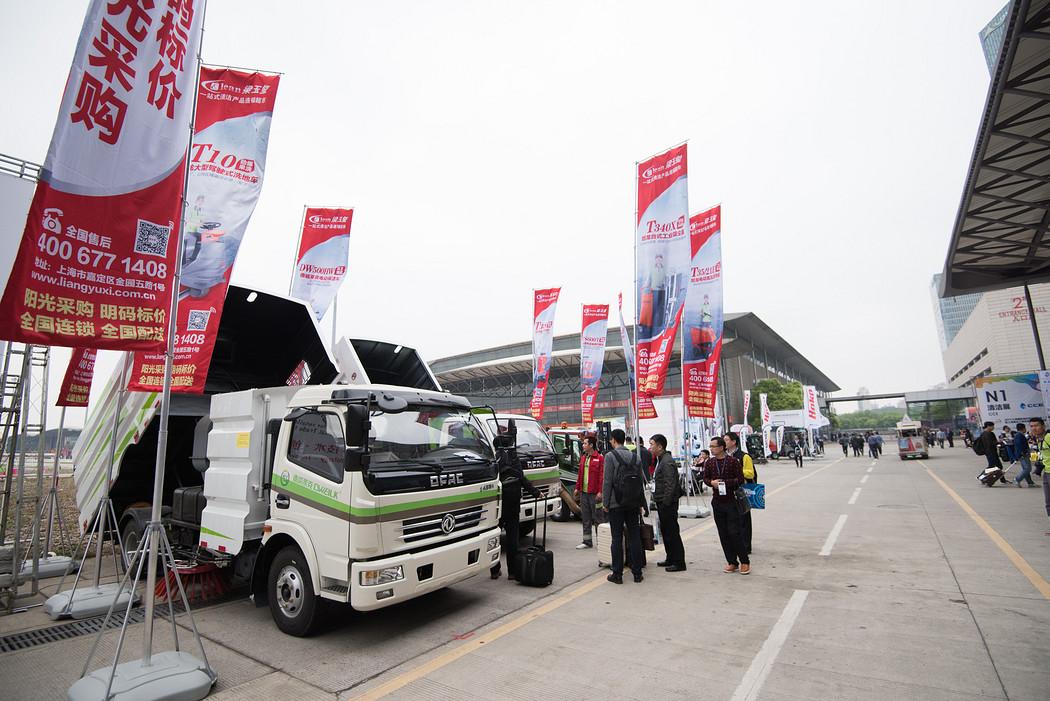 2017年上海国际清洁技术与设备博览会 户外演示