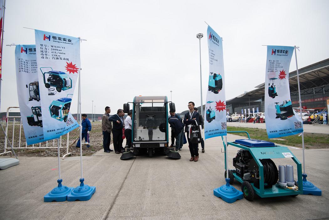 2017年上海国际清洁技术与设备博览会 户外演示02