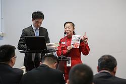 2017上海清洁展——中日交流保洁大会