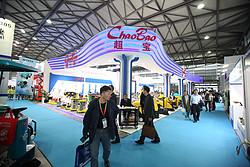 2017上海国际清洁技术与设备博览会 现场集锦1